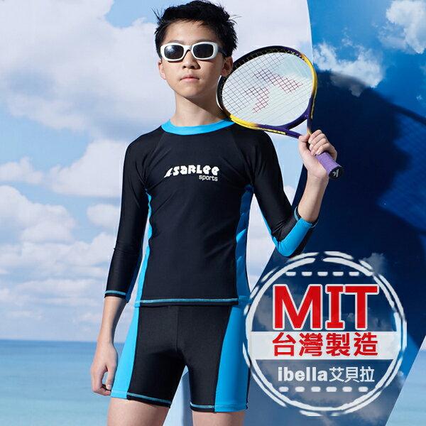 二件式泳裝 MIT台灣製造七分袖男中童二件式五分泳褲泳衣(美國杜邦彈性萊卡) 專櫃品牌【36-66-85604】ibella 艾貝拉