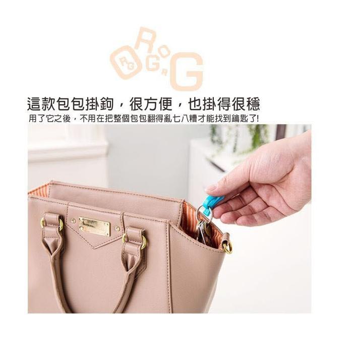 ORG《SD0274》2入 防丟包包內掛鉤 內置鑰匙夾 包包 / 手提包 / 後背包 / 肩背包 收納夾 掛鉤 鑰匙 5