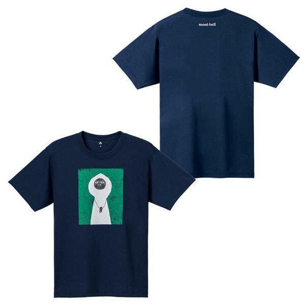 【【蘋果戶外】】mont-bell1114150男款海軍藍白い山男Wickron短袖排汗衣排汗T恤機能衣