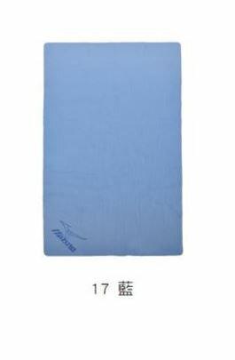 [陽光樂活]MIZUNO美津濃新款游泳專用吸水巾 N2TY701000-17藍 抗菌加工