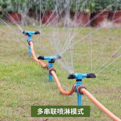 自動灑水器 自動旋轉灑水器蝶形三叉噴頭移動式園林澆花器草坪花園灌溉噴灑器 『MY5657』