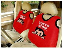 權世界@汽車用品 原子小金剛 東京珍藏版 汽車背心椅套 (2入) 紅色 TA-05317