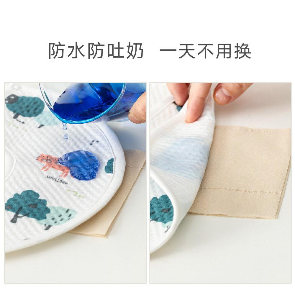 威爾貝魯寶寶口水巾防水純棉新生嬰兒圍嘴3【免運】