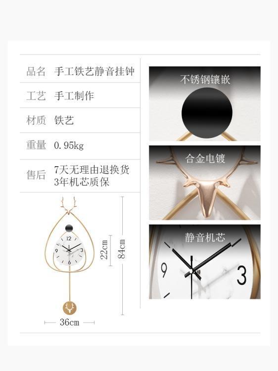 掛鐘北歐輕奢鐘表掛表大氣家用時尚現代簡約時鐘客廳掛牆藝術裝飾掛鐘【免運】