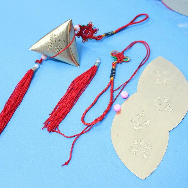 DIY金箔紙粽子 金榜題名包中粽子(台灣製造) / 一個入 { 促52 }  DIY粽子材料包 金粽子~星 2