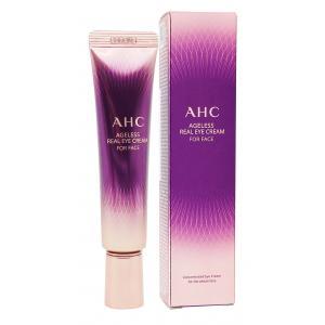 韓國 AHC 第八代極緻眼霜30ML(紫)