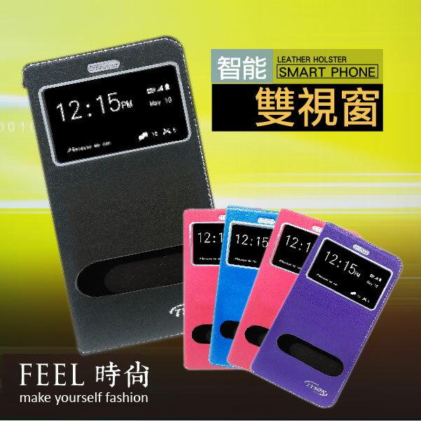 夏普Sharp AQUOS M1 雙視窗皮套 皮套 保護套 手機套 免掀蓋接聽 保護手機 軟殼 可立式