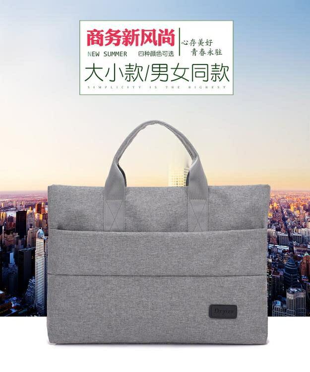 商務包 手提包男士包包2021新款尼龍帆布包電腦公文包男包商務休閒拎包男