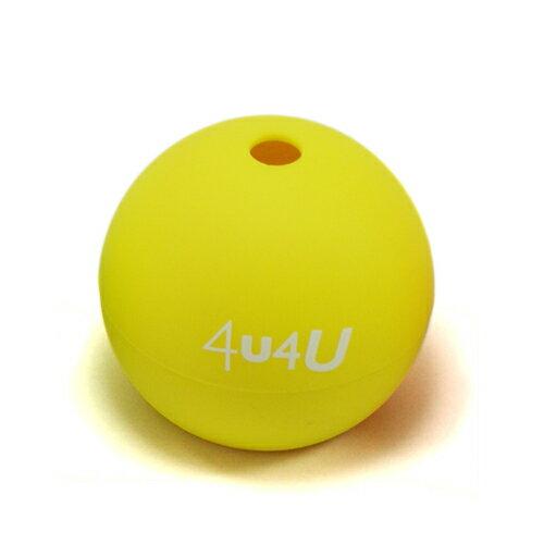 晶漾製冰球^(黃色^) Ice Cuber^(Yellow^)