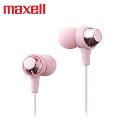 Hitachi Maxell 日立 耳道式耳機 MXH-C110-CP 粉【三井3C】