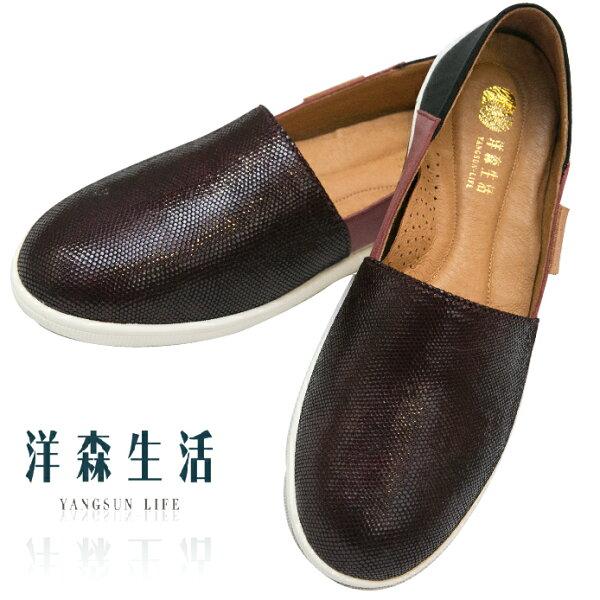 洋森生活:【洋森生活】萊卡拼接休閒鞋♥︎MIT手工製作♥︎羊皮+萊卡休閒平底鞋♥︎15mm獨家專利內增高彈性鞋墊♥︎兩色♥︎YS709