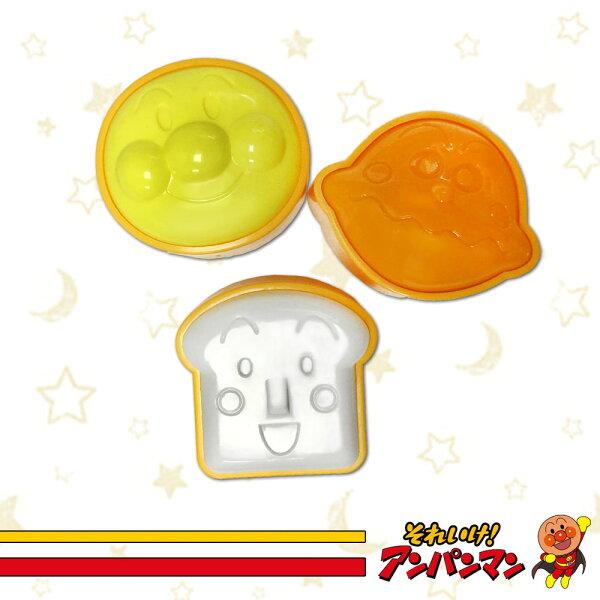日本製BANDAI麵包超人Anpanman飯團壓模模具模型造型卡通便當3入日本進口正版036623