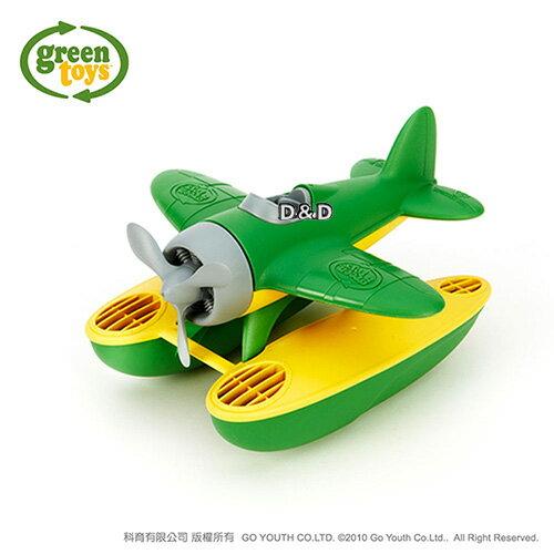 《美國B.toys感統玩具》戲水上飛機(綠機身)