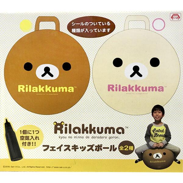 拉拉熊彈力球懶懶熊玩具兒童玩具圓球兩款隨機出貨日本進口正版SS867