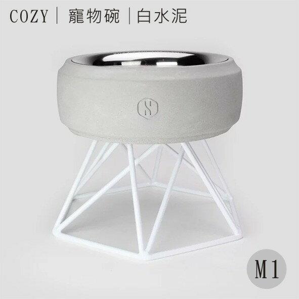 SPUTNIK 寵物碗架 Cozy Cement Bowl - 白水泥+黑架(M2) Pet's Talk