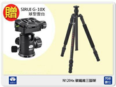 【分期0利率,免運費】送G10X雲台~Sirui思銳N-1004X鋁合金三腳架可反折(N1004X,公司貨)