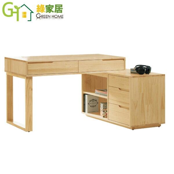 【綠家居】摩可娜時尚4尺實木多功能書桌電腦桌組合(書桌+側邊櫃組合)