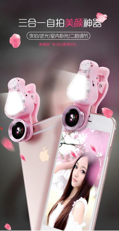 廣角美顏手機補光燈 LED 美顏自拍必備 補光廣角微距三合一 WQ-09