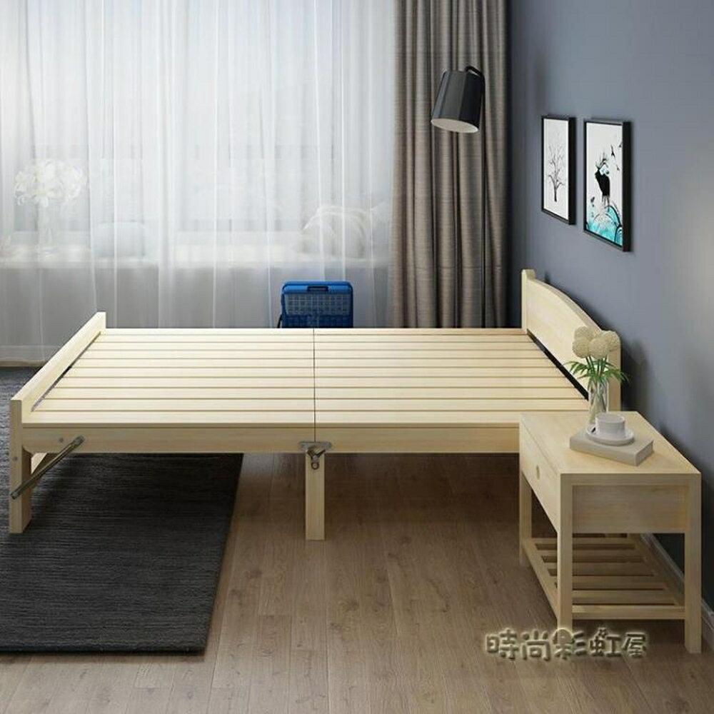 折疊床實木成人家用1.2米木板簡易辦公室午休省空間租房單人小床 618年中鉅惠