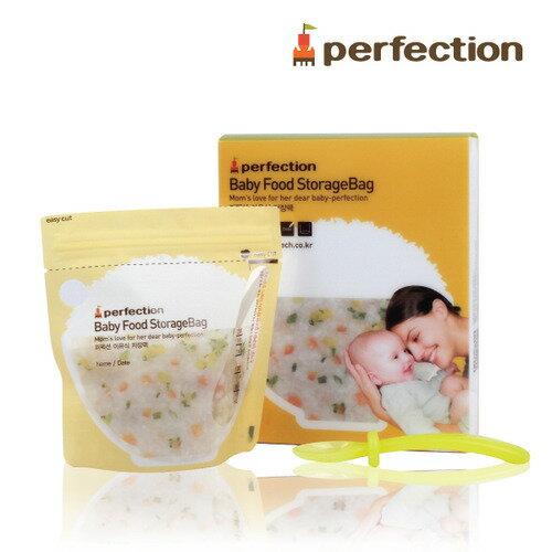 韓國 perfection 副食品保存袋-30枚入【悅兒園婦幼生活館】
