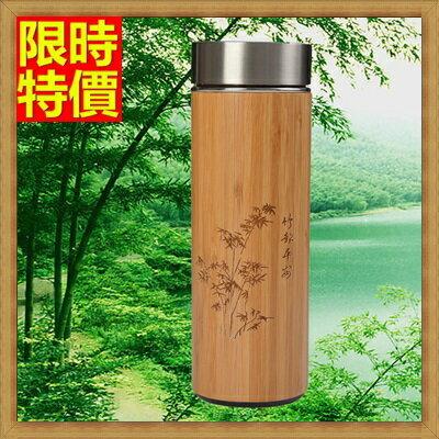 ~保溫杯紫砂保溫瓶~磁化養身楠竹商務隨身攜帶茶杯2款71f4~ ~~米蘭 ~