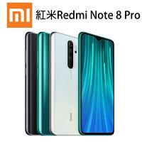 【滿$3000賺10%點數回饋,上限500點】紅米 Redmi Note 8 Pro (6G/64G) 6.53吋-灰/綠/白/藍-銓樂3C-3C特惠商品