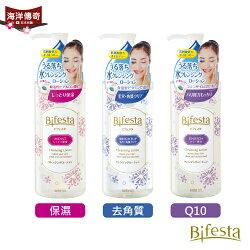 【海洋傳奇】【日本出貨】Bifesta 碧菲絲特 溫和即淨卸妝水 300ml (桃色保濕/藍色去角質/紫色Q10)