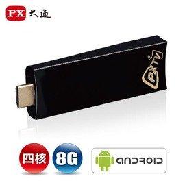 大通PX PXTV-300 Android智慧棒 安卓電視棒 高效能四核心 免費APP下載 影音看不完