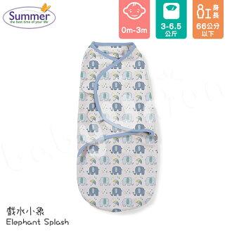 Summer Infant - SwaddleMe - Original 聰明懶人育兒包巾 - 戲水小象