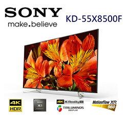 SONY 新力 KD-55X8500F 55吋 4K HDR 液晶電視 公司貨(贈基本桌裝)