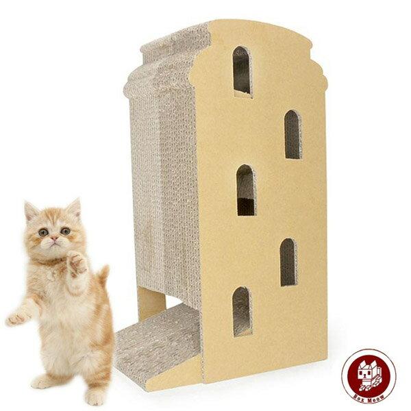 BoxMeow瓦楞貓抓板-比薩斜塔(CS033)5217SHOPPING