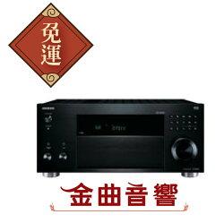 【金曲音響】ONKYO TX-RZ820 7.2聲道 環繞 擴大機 創新技術 杜比全景聲 超解像技術
