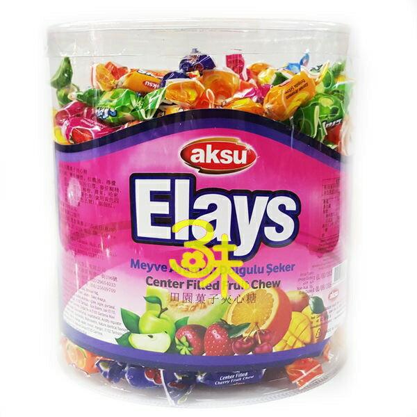 **最新到貨**(土耳其) AKSU Elays 田園果子夾心糖 (新版包裝) 1桶 1000公克 特價 148 元【 8697413806538 】田園菓子夾心水果軟糖