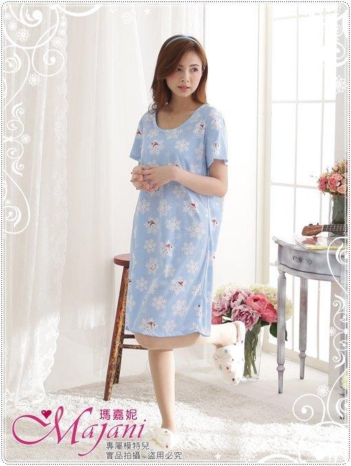 ^~瑪嘉妮Majani^~中大 睡衣~棉質居家服 睡衣 舒適好穿 寬鬆 有特大碼 299元