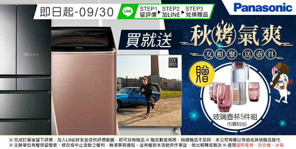 ★贈玻璃壺杯5件組【Panasonic國際牌】日本製。650L變頻六門冰箱NR-F654HX-X1鑽石黑 (含運費 / 基本安裝 / 6期0利率) 1