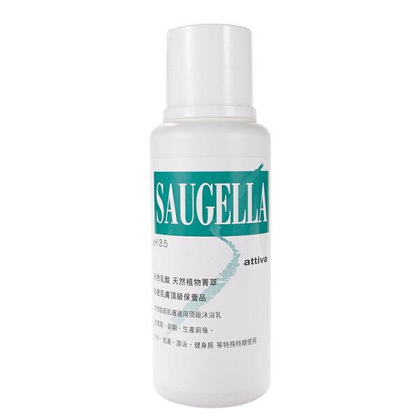 好好購:【SAUGELLA賽吉兒】菁萃潔浴凝露-加強型(250ml)