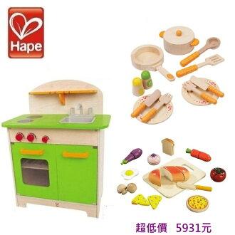美馨兒*德國 hape 愛派educo大型廚具台(綠)+主廚配件+主廚烹飪5931元