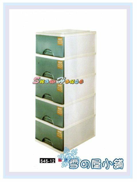 ╭☆雪之屋居家生活館☆╯AA545-12 TWL05大自然收納櫃(五層)/置物櫃/展示櫃/抽屜櫃/五層櫃/收納箱/置物箱
