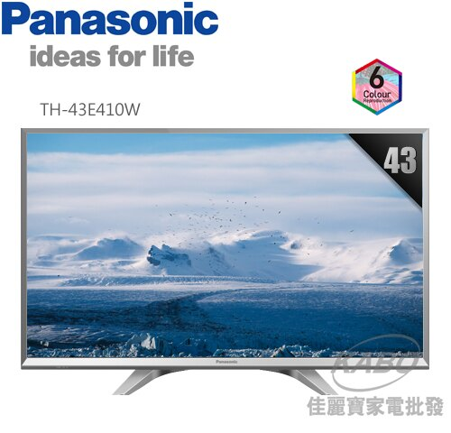 【佳麗寶】-(Panasonic國際牌)43吋IPS LED液晶電視【TH-43E410W】