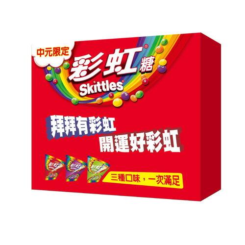 SKITTLES彩虹糖澎湃好運盒297g【愛買】