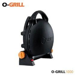 【露營趣】中和安坑 享保固 O-GRILL O-G1000 美式時尚可攜式瓦斯烤肉爐 燒烤爐 烤肉架 行動烤箱 露營中秋烤肉