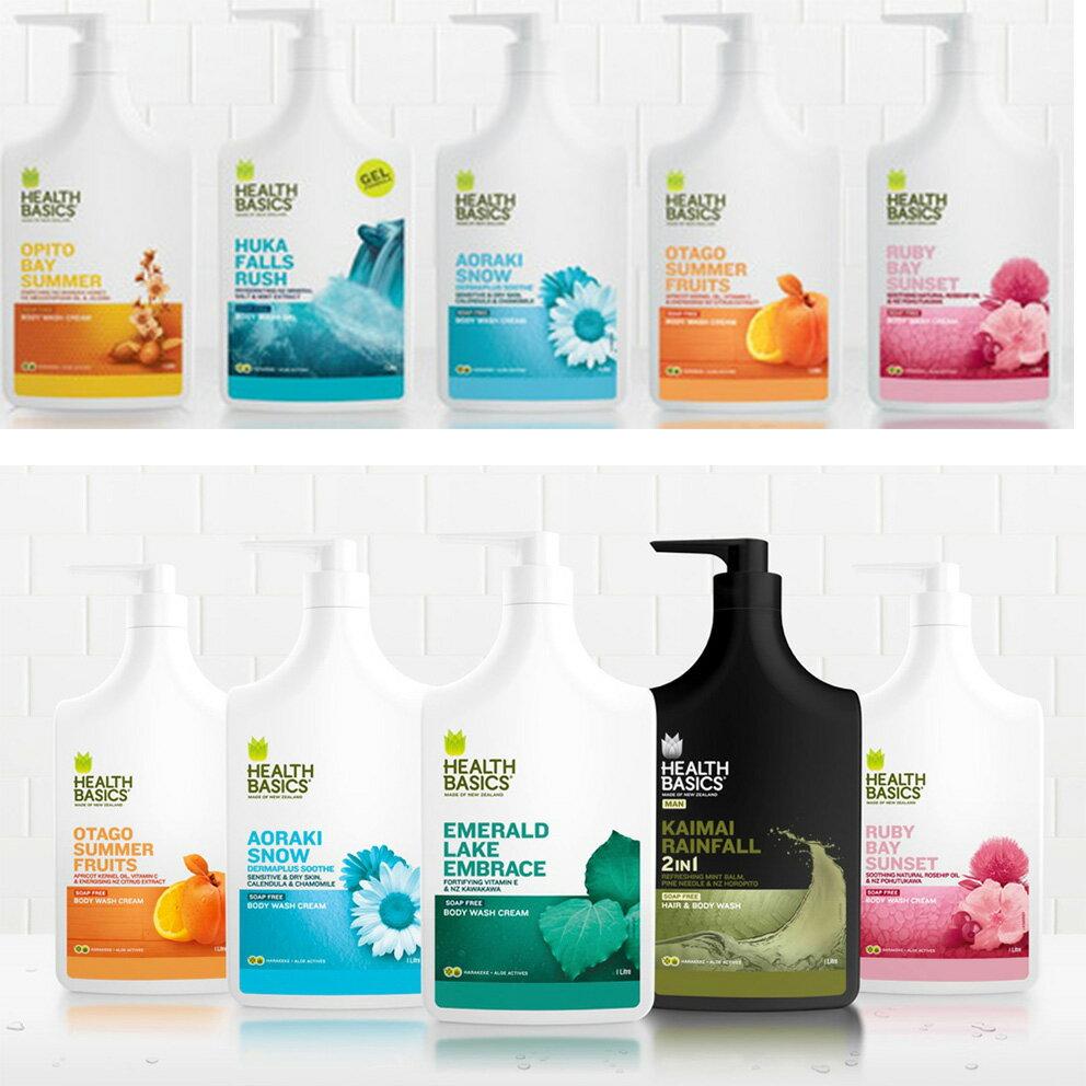 紐西蘭 API HEALTH BASICS 海絲蓓康純淨天然無防腐劑沐浴乳1000ml