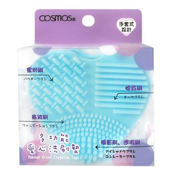 COSMOS多功能愛心洗刷墊粉藍綠T36262(62621)【A006429】《Belle倍莉小舖》