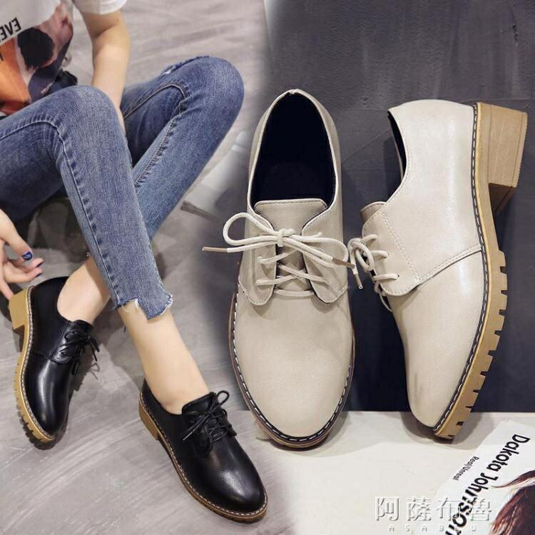牛津鞋 春季新款復古英倫系帶圓頭小皮鞋中跟單鞋粗跟牛津鞋大碼女鞋-免運-【(如夢令感恩回饋-新年好物)】