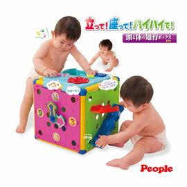 *babygo*日本People-新動動腦力體力玩具箱 CH040