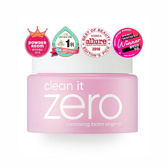 【BANILA CO】銷售No.1 韓國 Zero柔感卸妝凝膏霜(經典款-任何肌膚適用)100ml 粉