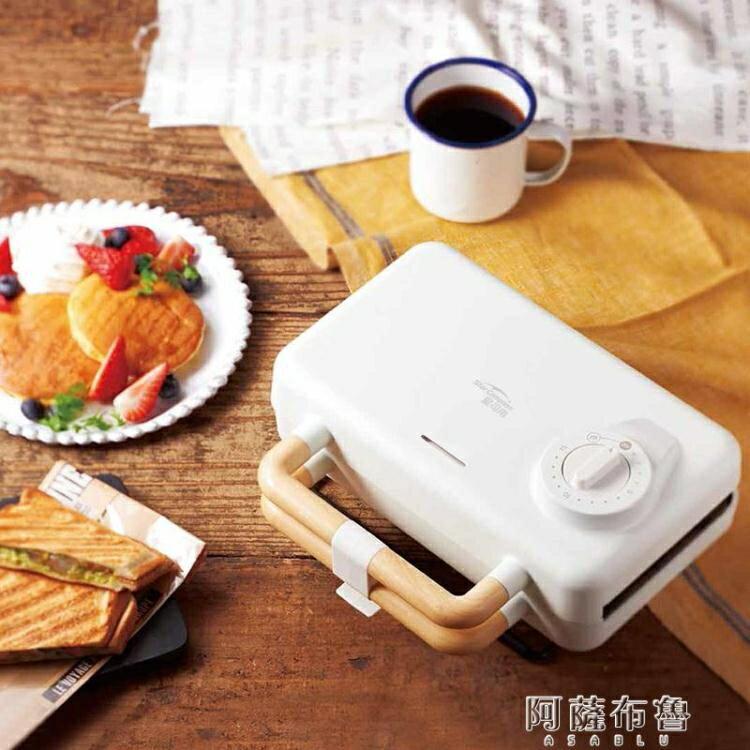 早餐機 星司南家用迷你多功能三明治機煎餅機華夫機帕尼尼機可定時早餐機