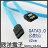※ 欣洋電子 ※SATA3.0 硬碟傳輸線(SATA-1) 傳送速度6GB / 42cm / 加鐵片 - 限時優惠好康折扣