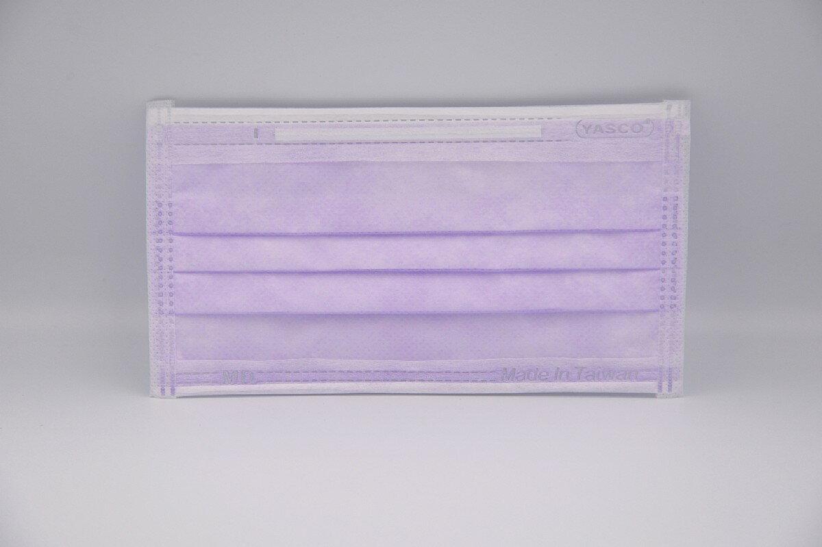 昭惠成人醫用口罩-50入/盒(紫)