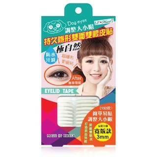 香水1986☆E‧Heart 伊心 持久隱形雙面雙眼皮貼132枚入/寬版 3MM